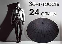 Парасоля зміцнена на 24 карбонові спиці ! Зонт бронированный укреплен, фото 1