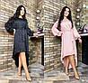 Р 50-64 Ошатне велюрову сукню на запах Батал 22788