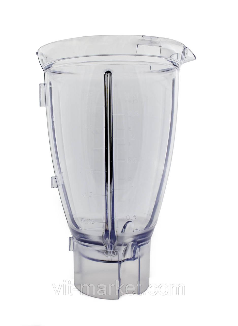 Оригинал. Чаша блендера 1500 ml для кухонного комбайна Moulinex код MS-5909815