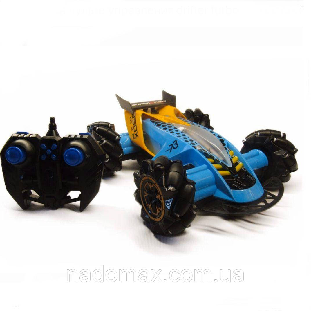 Машинка на пульте управления Drifter Turbo Air-Released