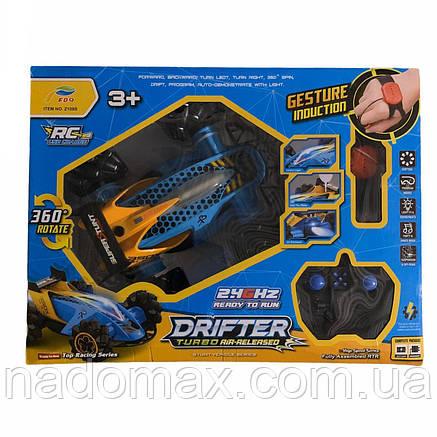 Машинка на пульте управления Drifter Turbo Air-Released, фото 2