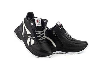 Дитячі кросівки шкіряні зимові чорні-білі CrosSAV 12