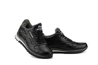 Мужские кроссовки кожаные зимние черные-серые Lions R16