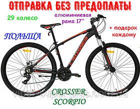 Гірський Велосипед Сгоѕѕег Scorpio 29 Дюймів Рама 17 Дюймів Чорно-Червоний