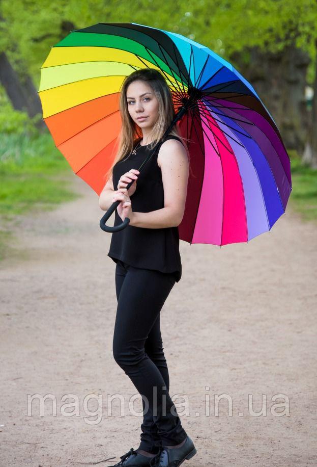 КАЧЕСТВЕННЫЙ женский зонт / Зонт Радуга / Парасоля жіноча різнобарвна