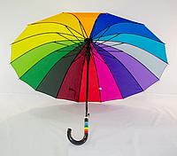 КАЧЕСТВЕННЫЙ женский зонт / Зонт Радуга / Парасоля жіноча різнобарвна, фото 1