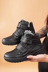 Детские кроссовки кожаные зимние черные CrosSAV 015L