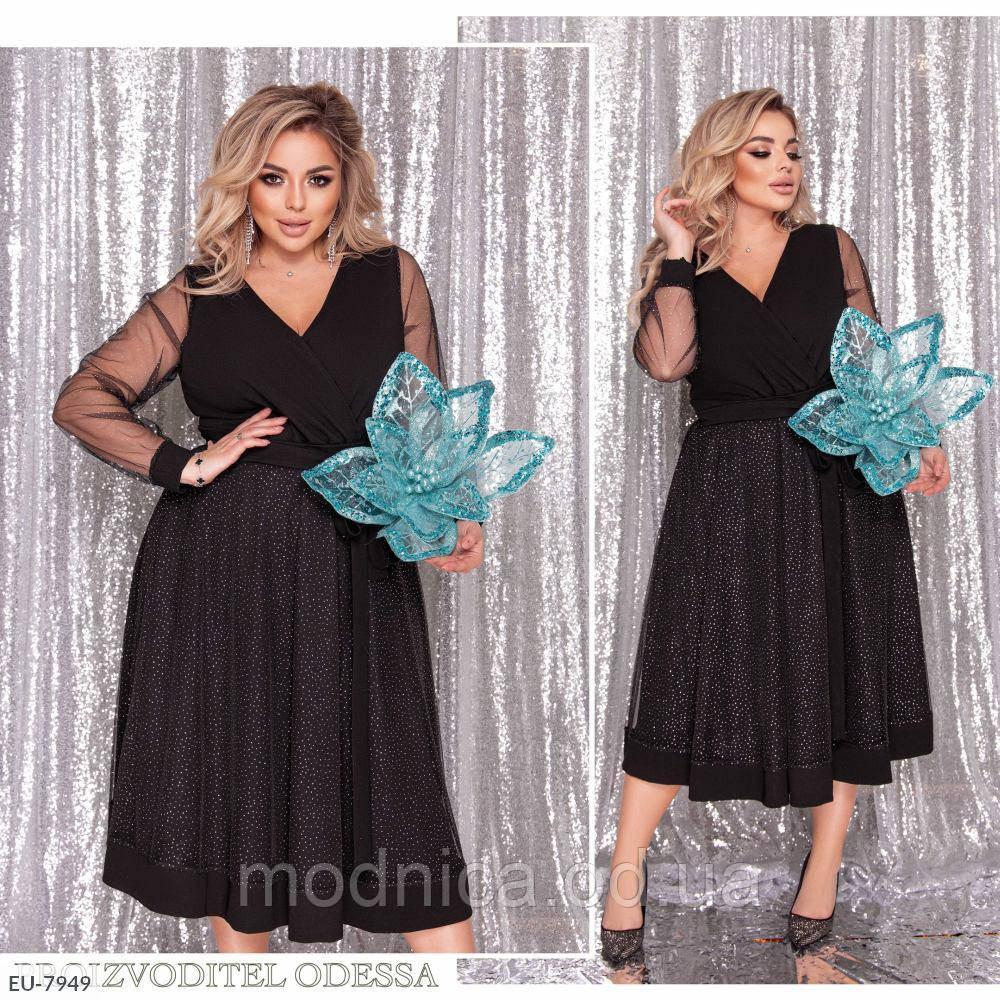 Женское платье большого размера, размеры 50-52, 54-56, 58-60