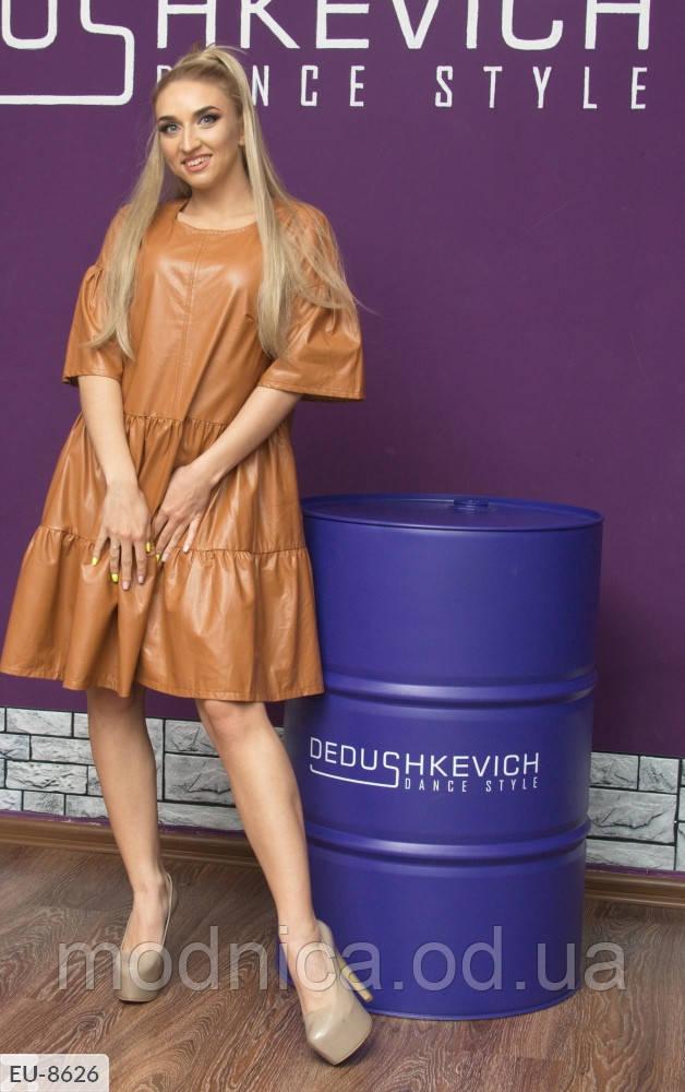 Нарядное женское платье из эко-кожи, размеры 40, 42, 44, 46