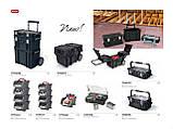 Ящики для інструментів Keter Tool Storage and Diy, фото 7