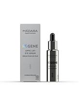 Сироватка для шкіри навколо очей органічна RE:GENE Мádara,15 мл, фото 1
