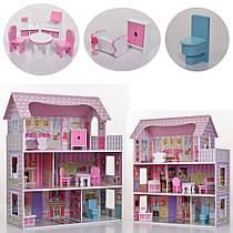 Деревянный кукольный домик с мебелью Дом для кукол MD 2668