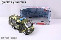 RUS Автобус PLAY SMART 9098-F военный инерц.муз.свет.откр.дв.кор.23*12*11 /24/, шт