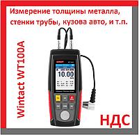 Wintact WT100A. Толщиномер ультразвуковой, прибор для измерения толщины металла, измеритель стенки трубы, фото 1
