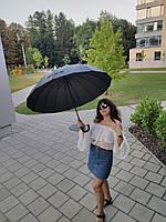 Парасоля ПРЕЗИДЕНСЬКА на 16 карбонові спиці ! Зонт бронированный укреплен, фото 1