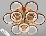 Светодиодная люстра с диммером и подсветкой Золото 155W, фото 3