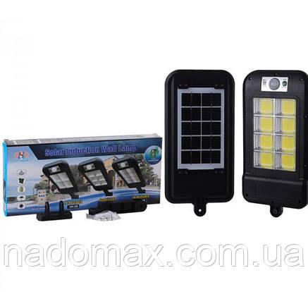 Led фонарь уличный с датчиком движения Solar Induction Wall lamp, фото 2