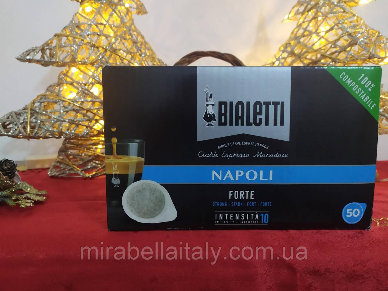 Биалетти таблетки(капсулы) 50 шт