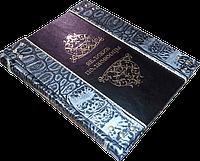 Великие полководцы - элитная кожаная подарочная книга