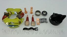 Ремкомплект стартера МТЗ - Чех 14 наименований (полный) 123703001.14