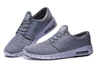 Кроссовки Nike Stefan Janoski Gray Серые мужские