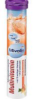 Шипучие таблетки-витамины Multivitamin Mivolis(20 шт) Германия
