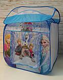 Детская игровая палатка Холодное сердце Frozen 1788-1/3/4/5, фото 2