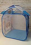 Детская игровая палатка Холодное сердце Frozen 1788-1/3/4/5, фото 5