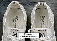 Кросівки жіночі 8 пар в ящику білого кольору 36-41, фото 9