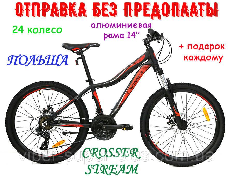 ✅ Гірський Велосипед Crosser Stream 24 Дюймів Рама 14 Чорно-Червоний Шимано Система Алюміній Сплав