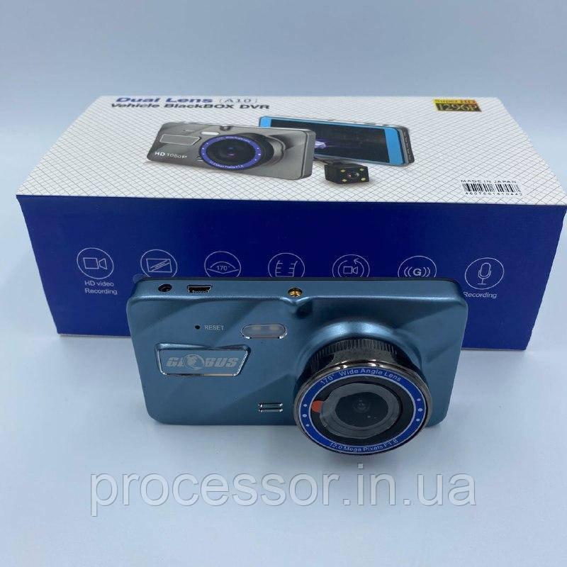 """Відеореєстратор для автомобіля Globus+ Full HD 4"""" LCD WDR Premium Class з виносною камерою заднього виду"""
