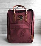 Рюкзак сумка канкен бордовый Fjallraven Kanken No.2 с коричневыми ручками 16 л. женский, для девочки, фото 3