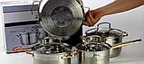 Набір кухонного посуду Bohmann ВН 71908 8 предметів 3 каструлі та ковші з кришками, фото 2