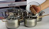 Набір кухонного посуду Bohmann ВН 71908 8 предметів 3 каструлі та ковші з кришками, фото 3
