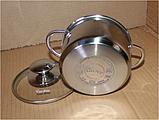 Каструля з кришкою з нержавіючої сталі Con Brio CB-1102 (1.0 л) | набір посуду Con Brio | каструлі Con Brio, фото 4