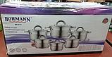 Набор кухонной посуды Bohmann ВН 70717 12 предметов 6 кастрюль с крышками, фото 5