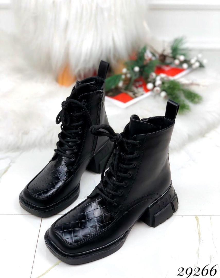 Ботинки женские демисезон 29266