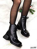 Ботинки женские демисезон 29266, фото 8