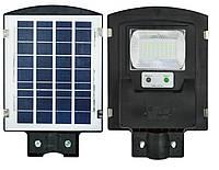 Фонарь - светильник на солнечной батарее UKC 7141, уличное освещение с пультом управления | вуличний