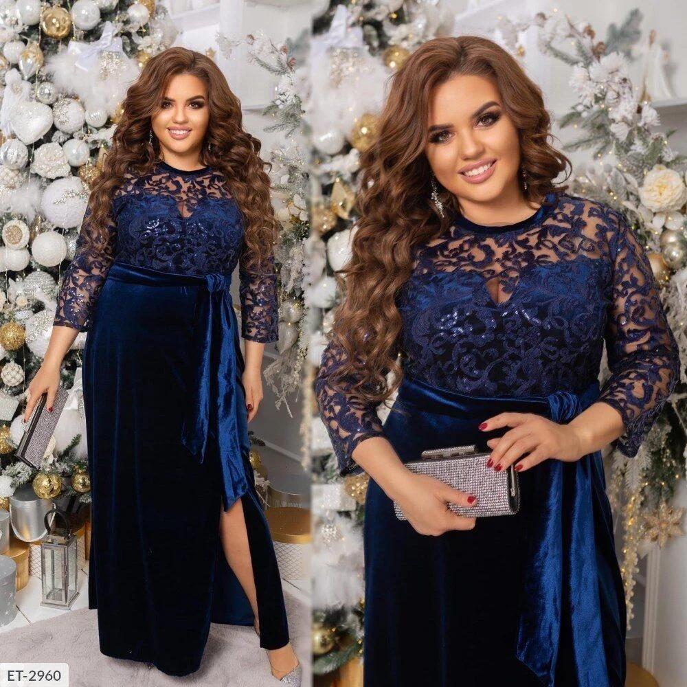Платье женское нарядное длинное верх вышивка на сетке низ бархат Размеры: 48-50,52-54,56-58