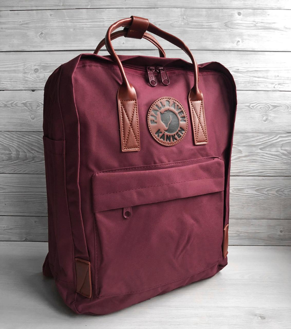 Рюкзак сумка канкен бордовый Fjallraven Kanken No.2 с коричневыми ручками 16 л. женский, для девочки