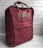 Рюкзак сумка канкен бордовый Fjallraven Kanken No.2 с коричневыми ручками 16 л. женский, для девочки, фото 2