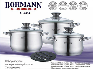 Набор кухонной посуды Bohmann ВН 70114 7 предметов 3 кастрюли с крышками и подставкой