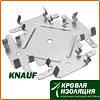 Соединитель крестообразный (Краб) KNAUF (КНАУФ), Германия