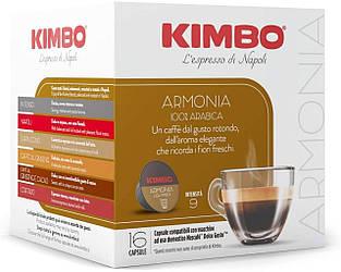 Dolce Gusto KIMBO ARMONIA  - Дольче густо Кимбо Армониа  (16 капсул = 16 порций)