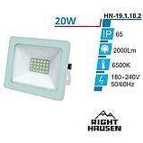 Светодиодный прожектор Right Hausen Soft 20W 6500K IP65 белый, фото 2