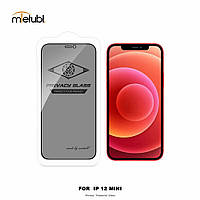 Антишпион Privacy стекло iPhone 12 Mini -  Full Glue