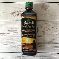Масло черного тмина 0,5л Эфиопское El Hawag