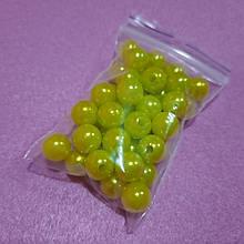 Жемчуг ярко салатовый 0.8 см. Вес упаковки 10 гр (40 шт)