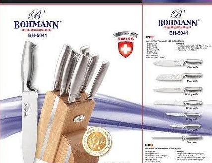 Набор ножей с подставкой Bohmann BH 5041 8 предметов 6 ножей точило   Ножи кухонные универсальный набор